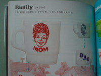 fk mugs family.JPG